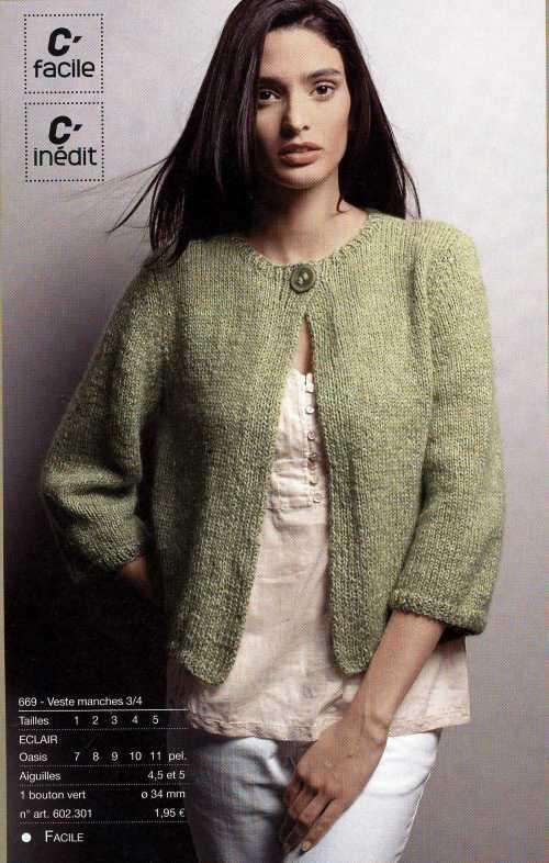 Modele tricot gilet femme bergere de france - Idées de tricot gratuit